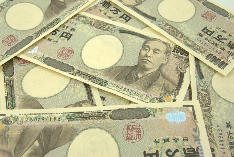 Download JAPANSE MUNT stock afbeelding. Afbeelding bestaande uit financieel - 10784475