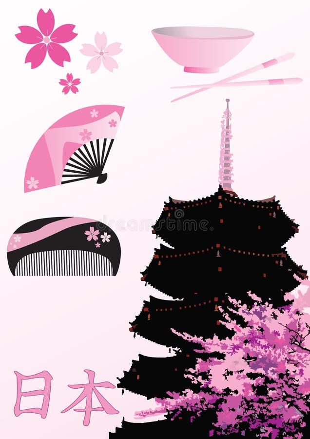 Japanse ontwerpelementen vector illustratie
