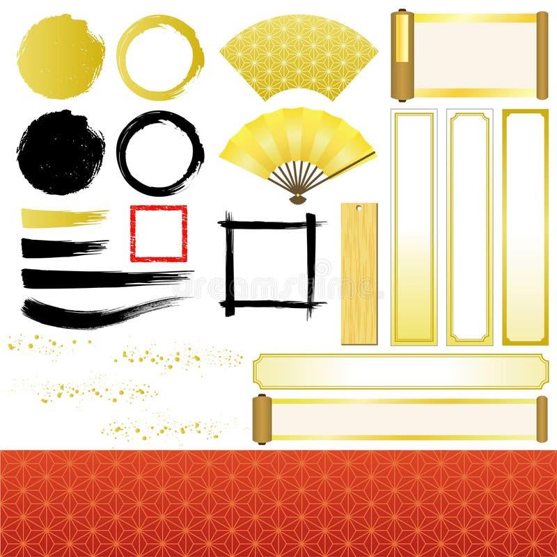 Japanse ornamenten royalty-vrije illustratie