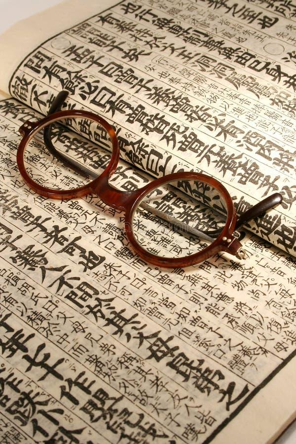 Japanse reeks royalty-vrije stock afbeeldingen