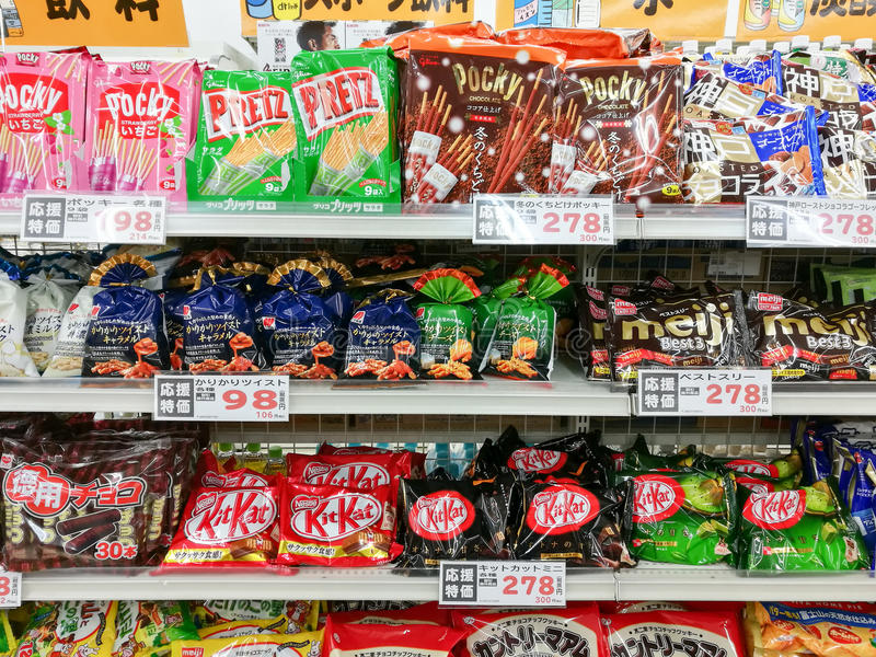 Japanse Snoepjessnacks royalty-vrije stock afbeeldingen
