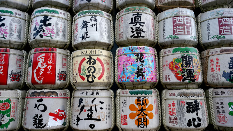 Japanse stijl stock foto's