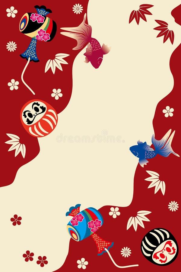 Japanse traditionele kaart vector illustratie