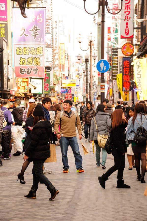 Japanse Voetgang in Osaka Japan stock foto's