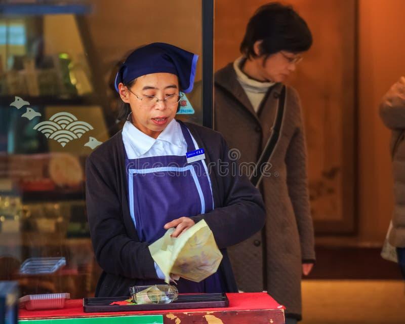 Japanse zoete winkelier royalty-vrije stock afbeeldingen