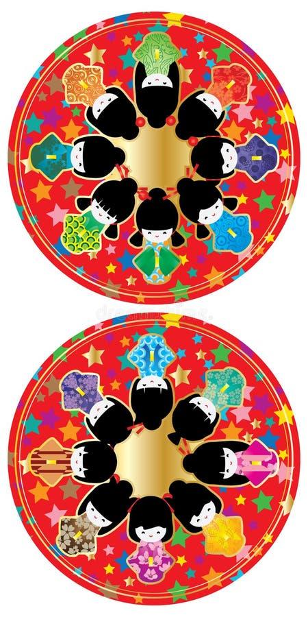 Japanses lali słońca kabotażowa czerwony set royalty ilustracja