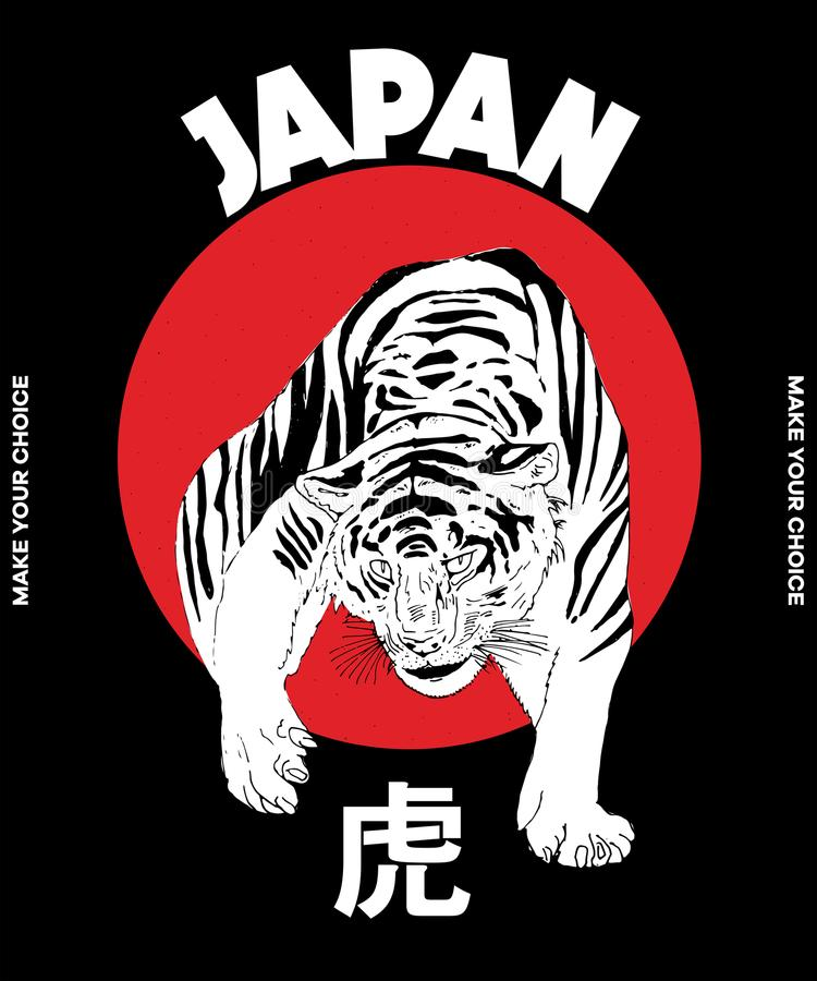 Japansk dragen illustrationvektor för tiger hand, bombarjacka och utskrivaven t-skjorta stock illustrationer