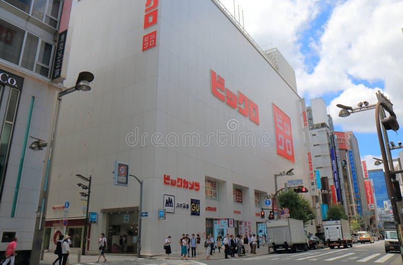 Japansk elektronik shoppar Tokyo Japan royaltyfria bilder