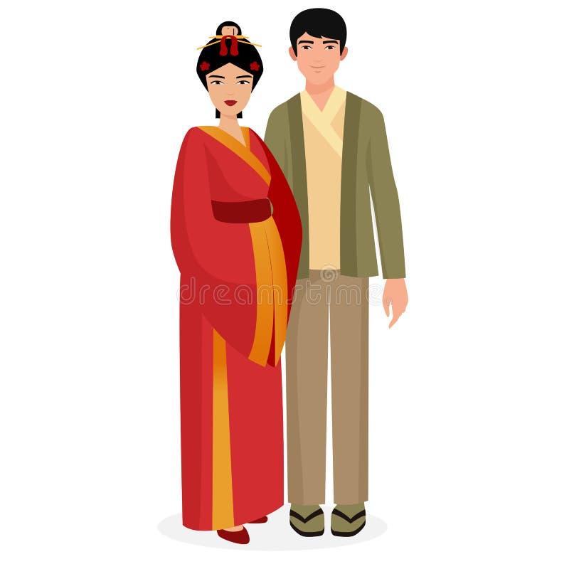 Japansk familj Japan man- och kvinnapar i traditionell nationell kläder vektor illustrationer