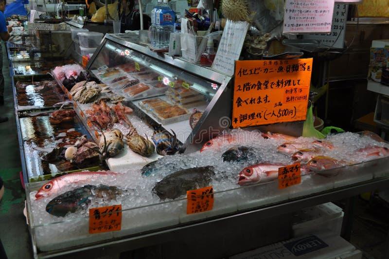 Japansk fiskmarknad fotografering för bildbyråer