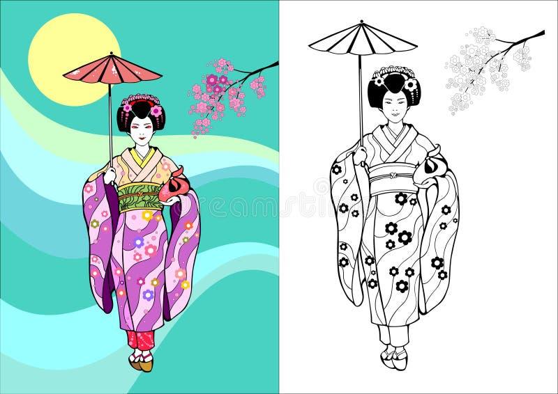 Japansk flicka, geisha med paraplyet royaltyfri illustrationer
