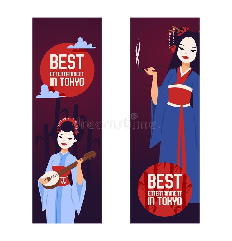 Japansk härlig ung kvinna för Geishavektor i modekimono i uppsättning för Japan illustrationbakgrund av asiatiskt orientaliskt stock illustrationer