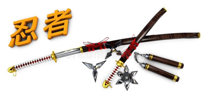Japansk katana För vapenwhit 3d Ninja för samurajer uppsättning isolerat ord stock illustrationer