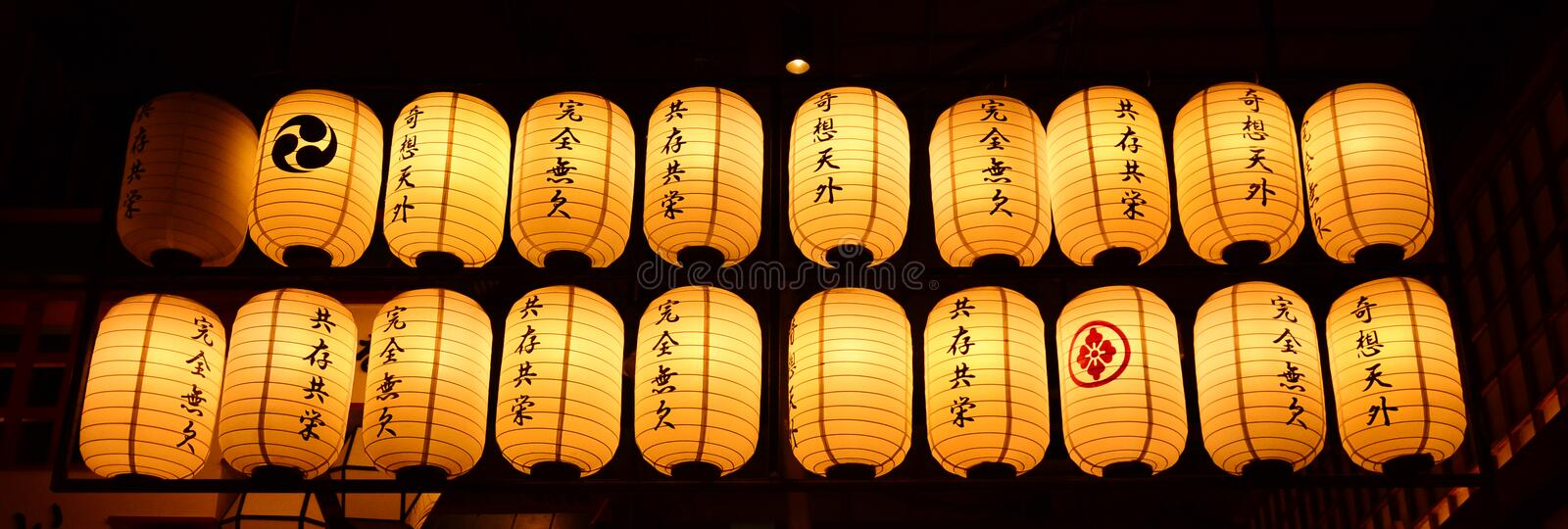Download Japansk lykta stock illustrationer. Illustration av lampa - 37349338