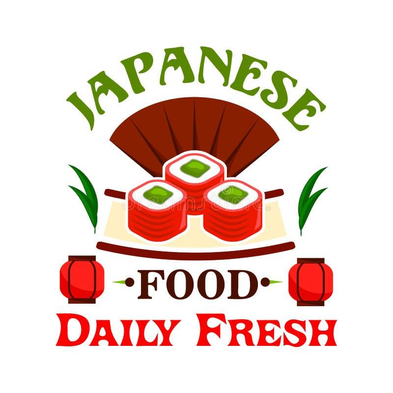 Japansk mat Den dagliga nya sushi, maki, rullar royaltyfri illustrationer