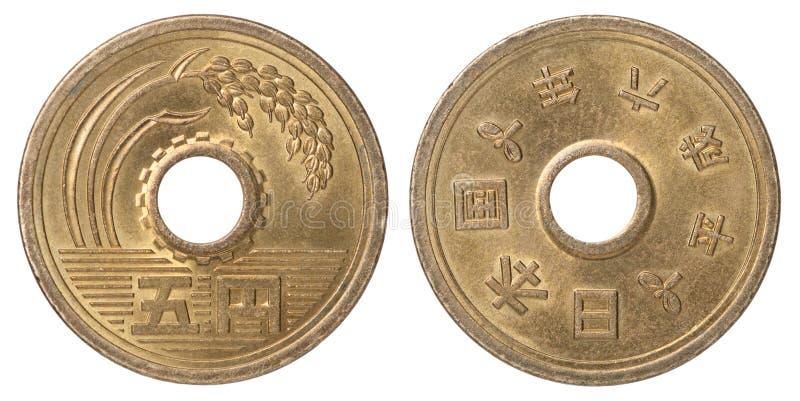 Japansk myntyen royaltyfri fotografi