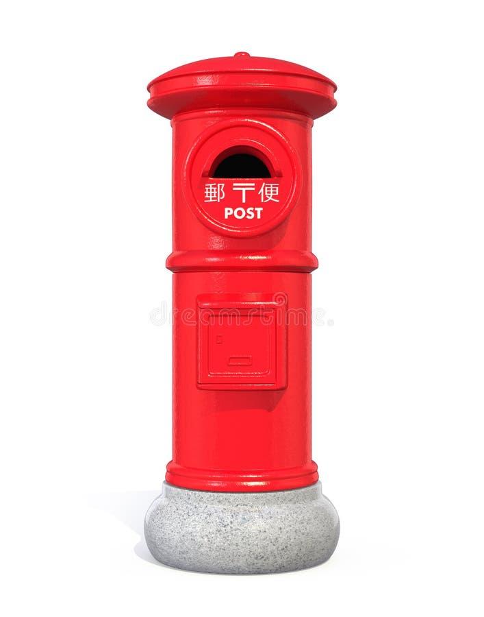 Japansk postbox för röd tappning som isoleras på vit bakgrund royaltyfri foto