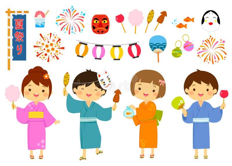 Japansk sommarfestivaluppsättning stock illustrationer