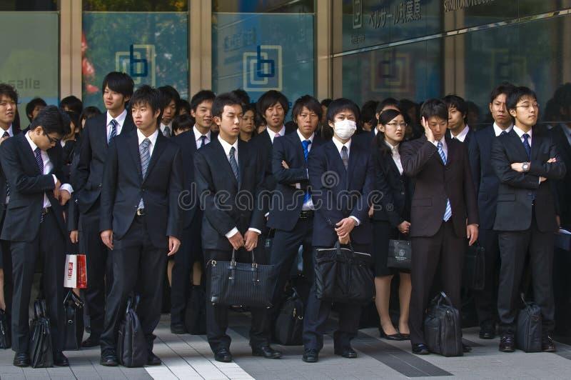 Japanska kontorsarbetare fotografering för bildbyråer