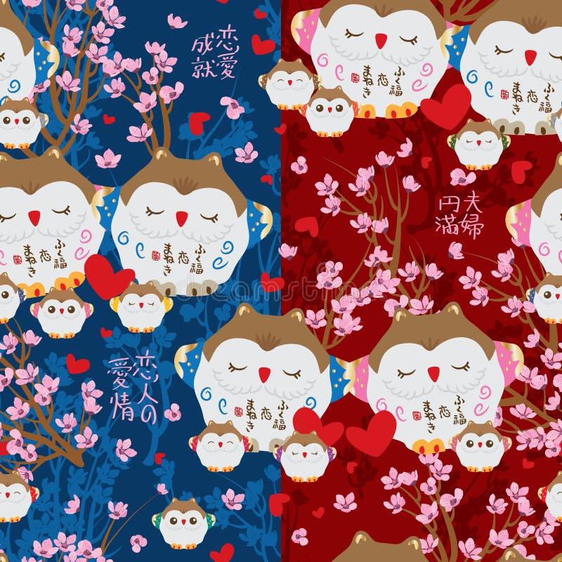 Japanska lyckliga ugglarosa färger älskar sakura den sömlösa modellen stock illustrationer