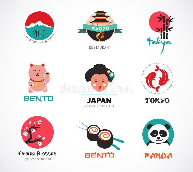 Japanska mat- och sushisymboler, menydesign royaltyfri illustrationer