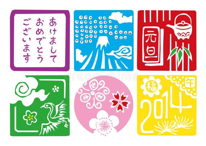Japanska nytt års kort 2014 stock illustrationer