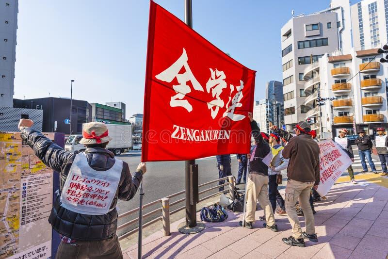 Japanska protesterare royaltyfri bild