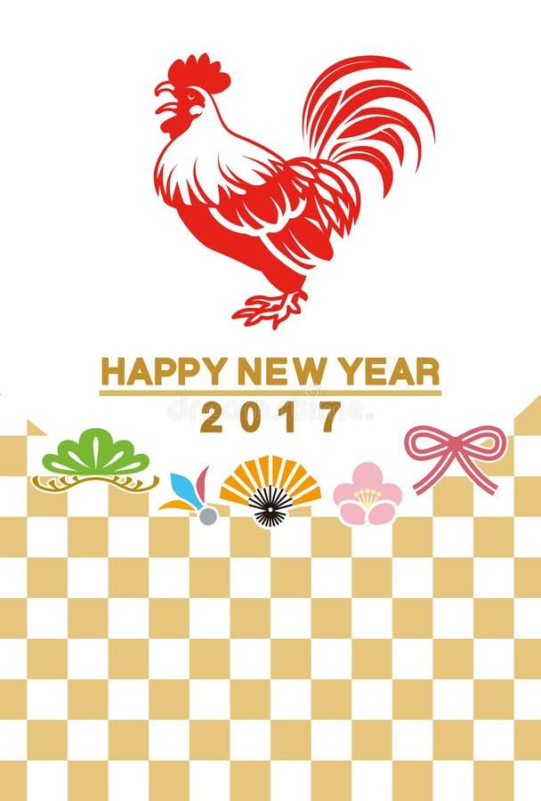 Japanskt kort 2017 för nytt år - tupp och traditionell symbol stock illustrationer