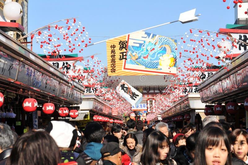 japanskt nytt år arkivfoto
