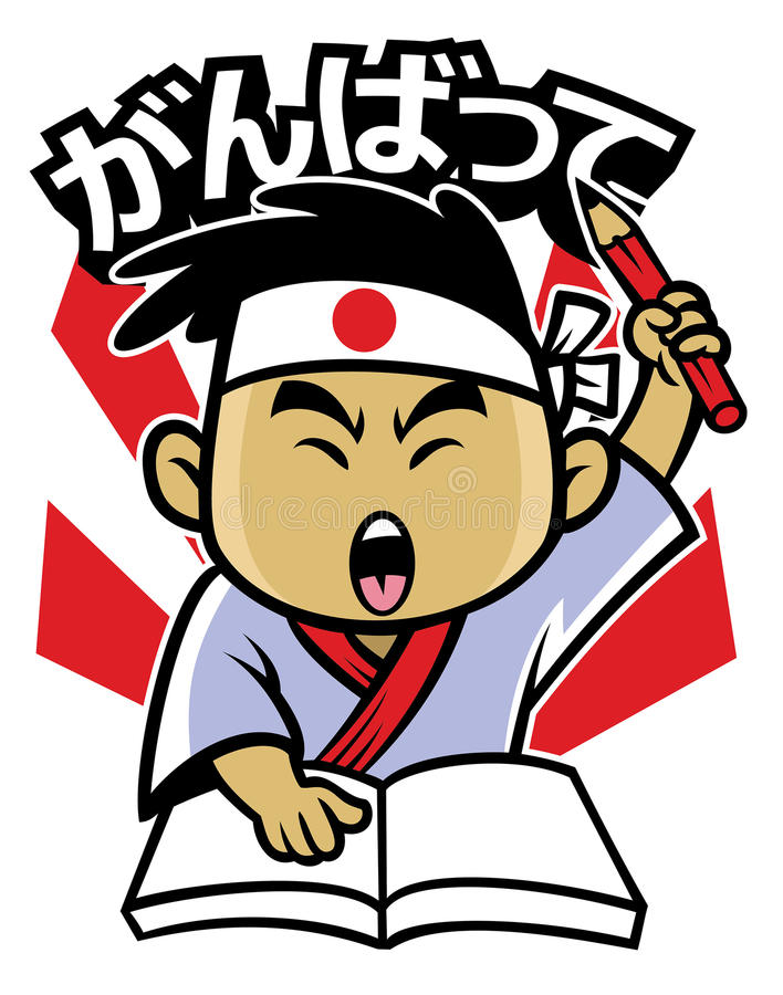 Japanskt studera för teckenstil stock illustrationer