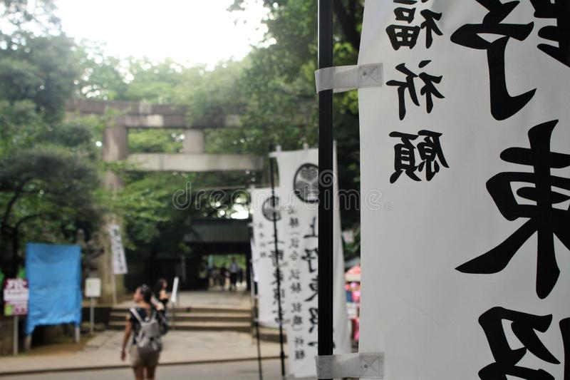 Japanskt tecken utanför templet i Tokyo arkivfoton