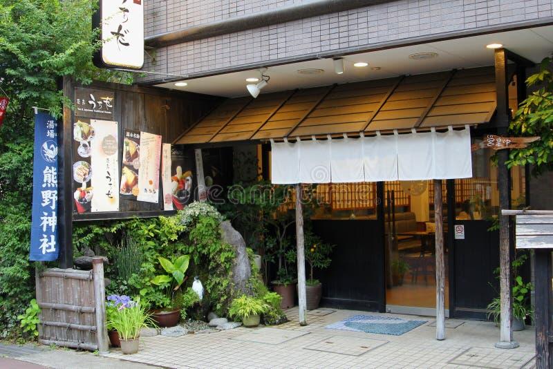 Japanskt traditionellt tehus, Japan royaltyfria bilder