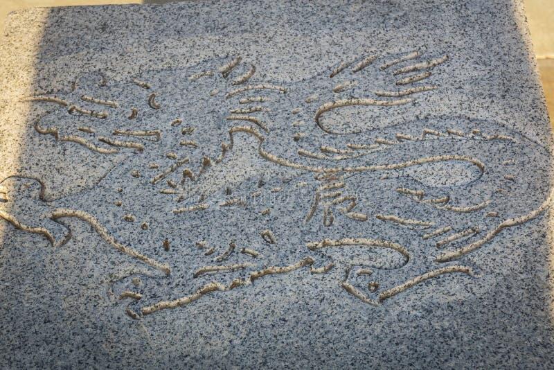 Japenese symbol Rzeźbił w kamień przy Robert d Ray Azjatyccy ogródy w Des Moines, Iowa obrazy stock