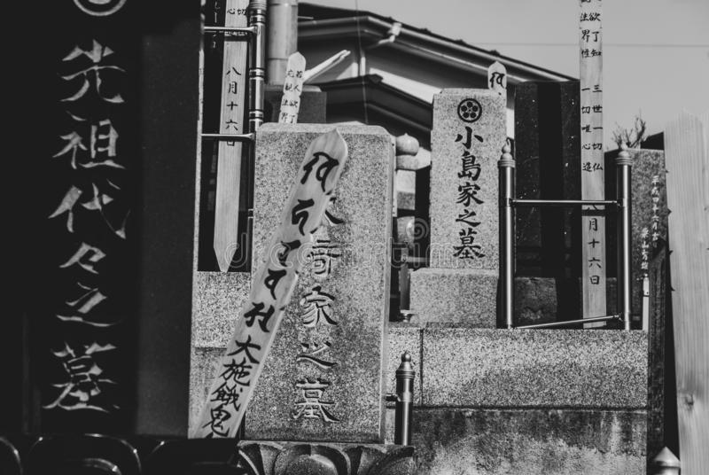 Japnese graves in the midday winter sun in black and white - landscape orientation stock photo