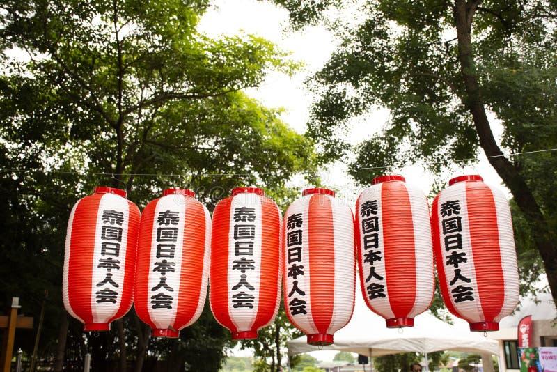 Japoński lampion, lampowy tradycyjny oświetleniowy wyposażenie w Tanabata lub Gwiazdowy Japoński festiwal przy Japonia wioską w T zdjęcia royalty free