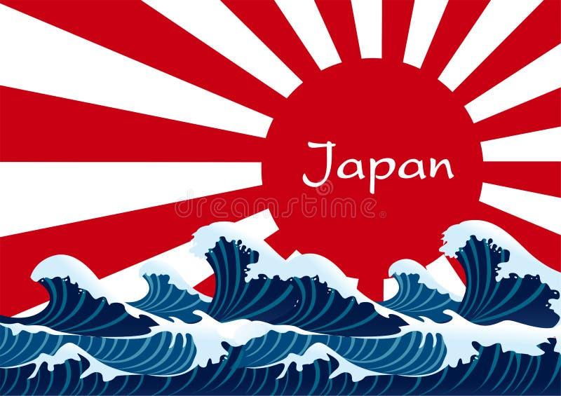 Japończyk fala z Japan czerwonej flaga światłem słonecznym ilustracja wektor