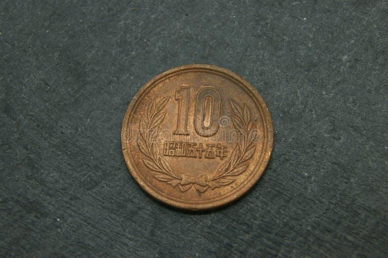 Japończyk moneta 10 jen zdjęcie royalty free