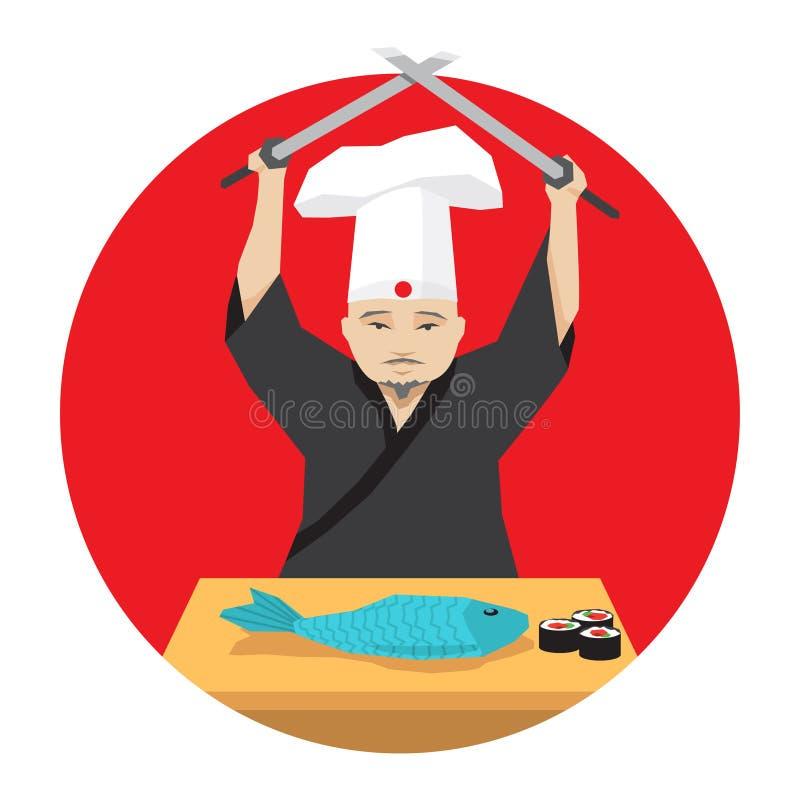 Japończyka kucharz royalty ilustracja