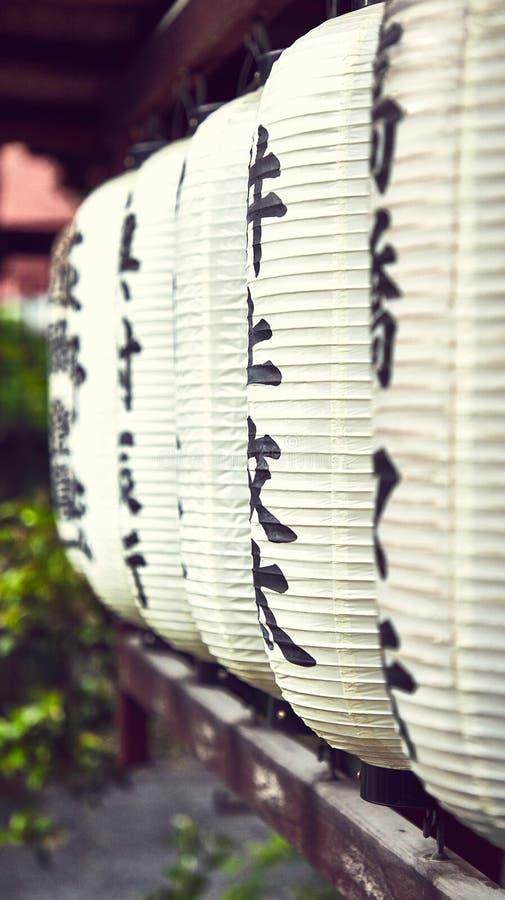 Japońscy lampiony przy świątynią w Gion, Kyoto, Japonia zdjęcia stock
