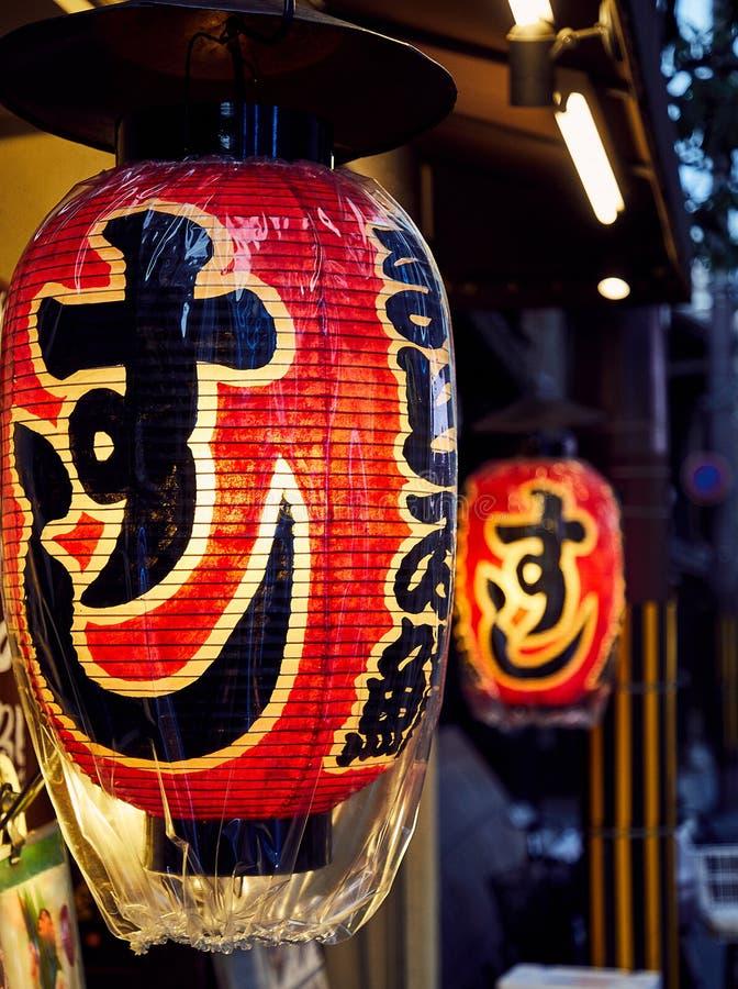 Japońscy lampiony przy restauracją przy Kyoto, Japonia fotografia stock