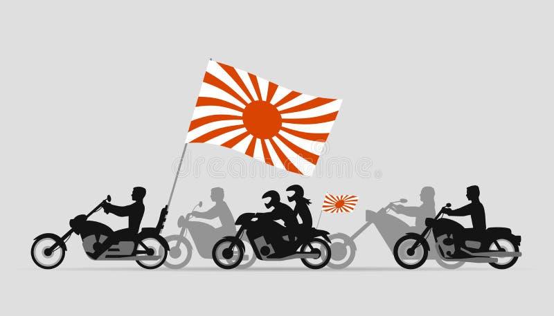 Japońscy rowerzyści z flaga powstający słońce royalty ilustracja