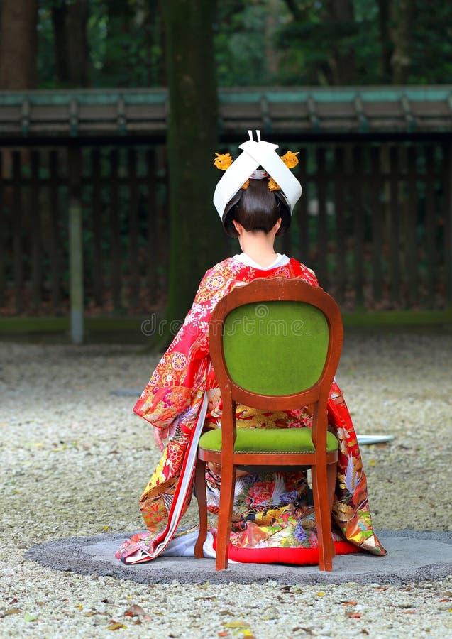 Japońska Ślubna ceremonia zdjęcie royalty free