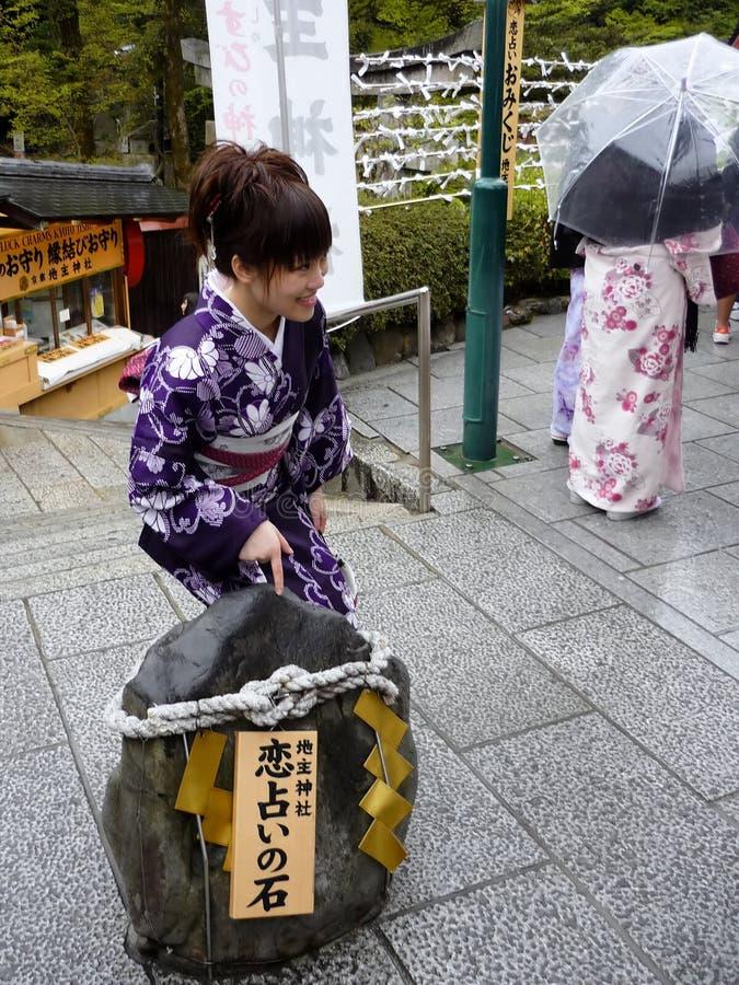 Japońska kobieta w obywatel sukni obrazy royalty free