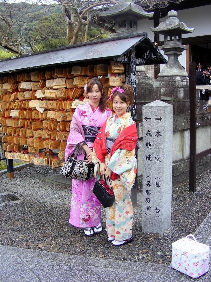 Japońska kobieta w obywatel sukni zdjęcia royalty free