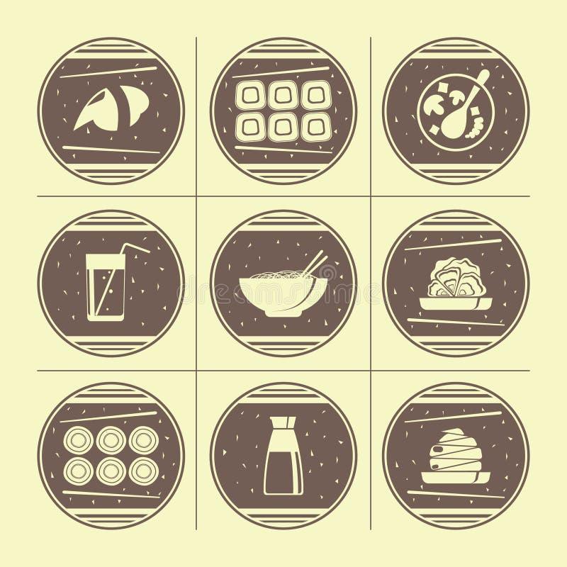 Japońska kuchnia ilustracja wektor