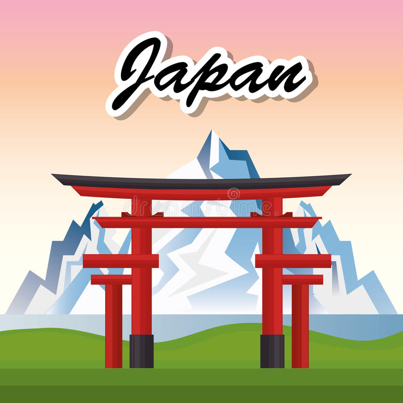 Japońska kultury architektury ikona royalty ilustracja