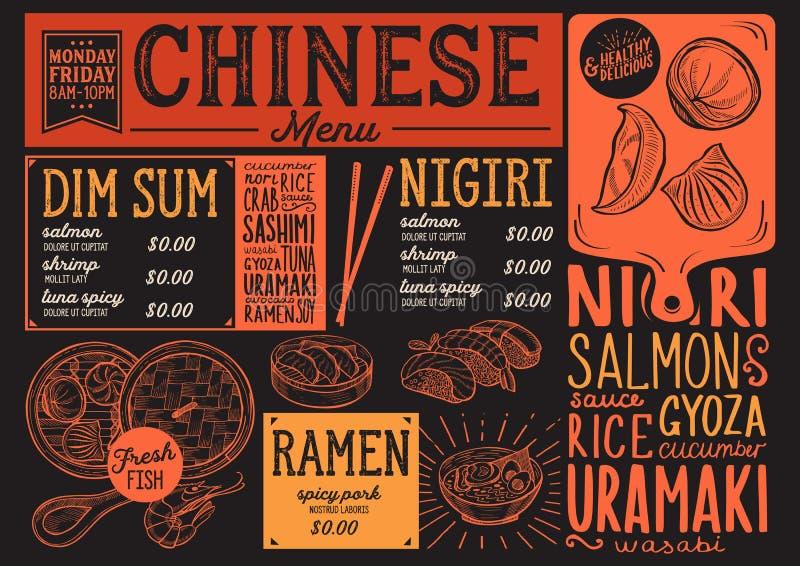 Japońska menu restauracja, suszi jedzenia szablon ilustracji