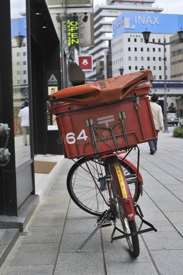 japońska poczta zdjęcie royalty free