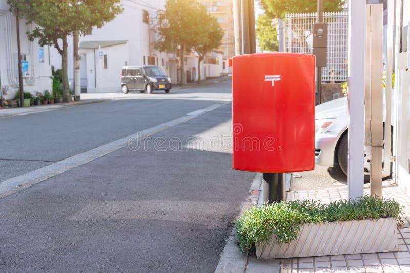 Japońska skrzynka pocztowa obrazy royalty free