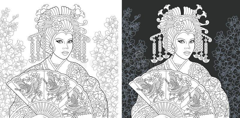 Japońska sztuki kolorystyki strona royalty ilustracja